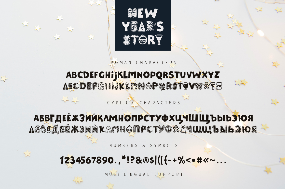 New Year's Story example image 9