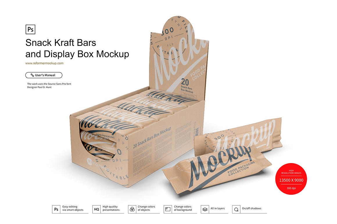 Kraft Snack Bars and Display Box Mockup example image 2