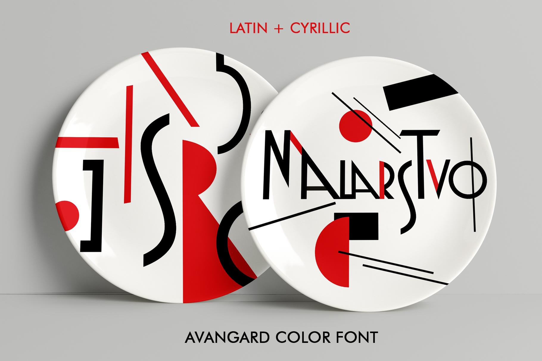 Malarstvo avangard color font example image 1