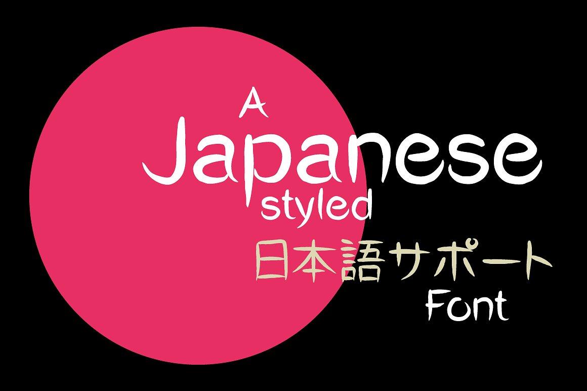 Okashi シ Typeface - A japanese styled font example image 5