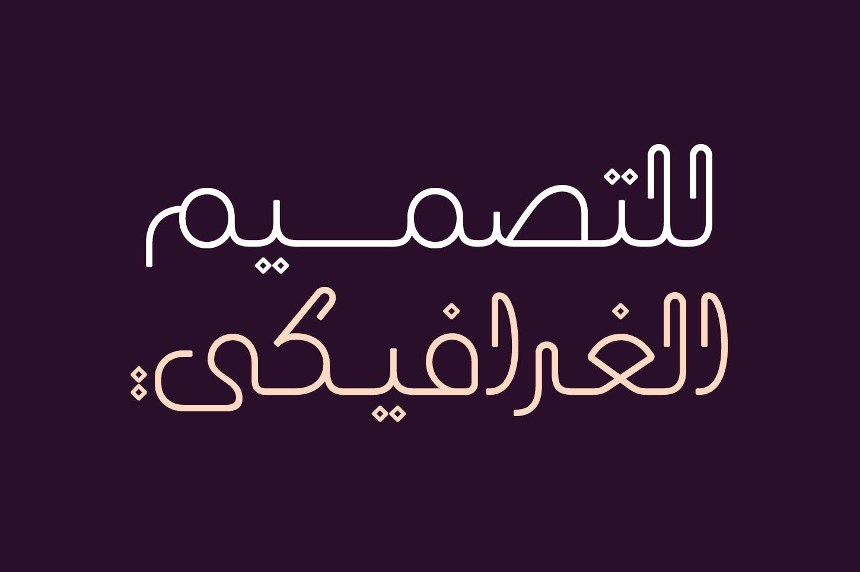 Laftah - Arabic Font example image 10
