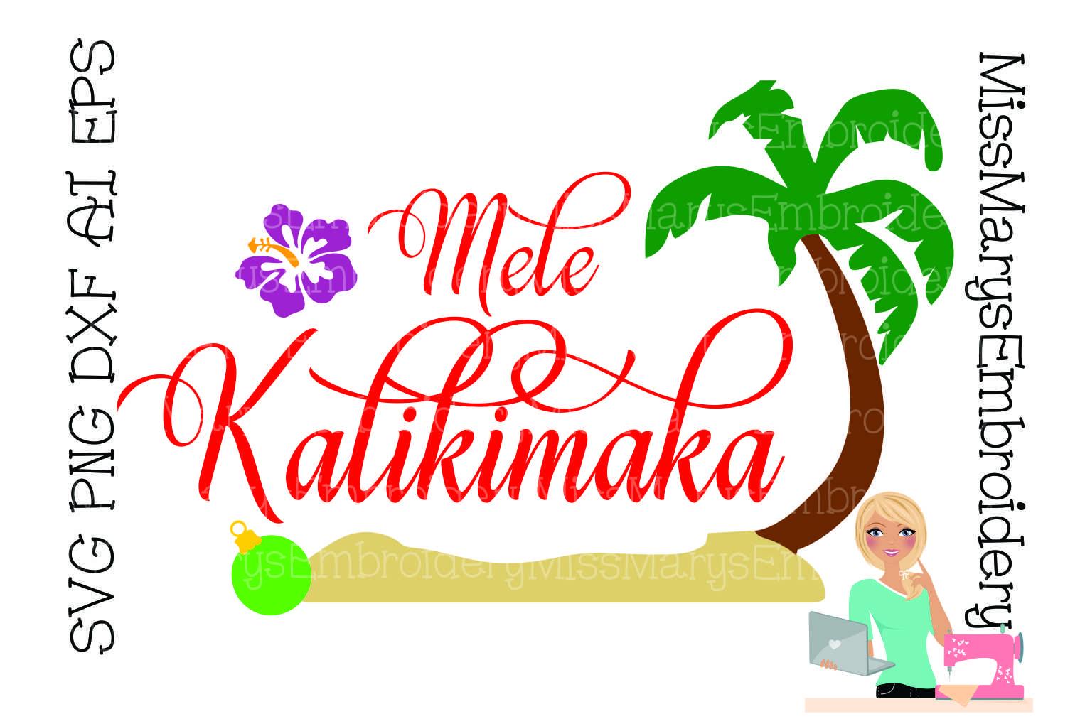Mele Kalikimaka Hawaiian Christmas SVG Cutting File PNG DXF  example image 1