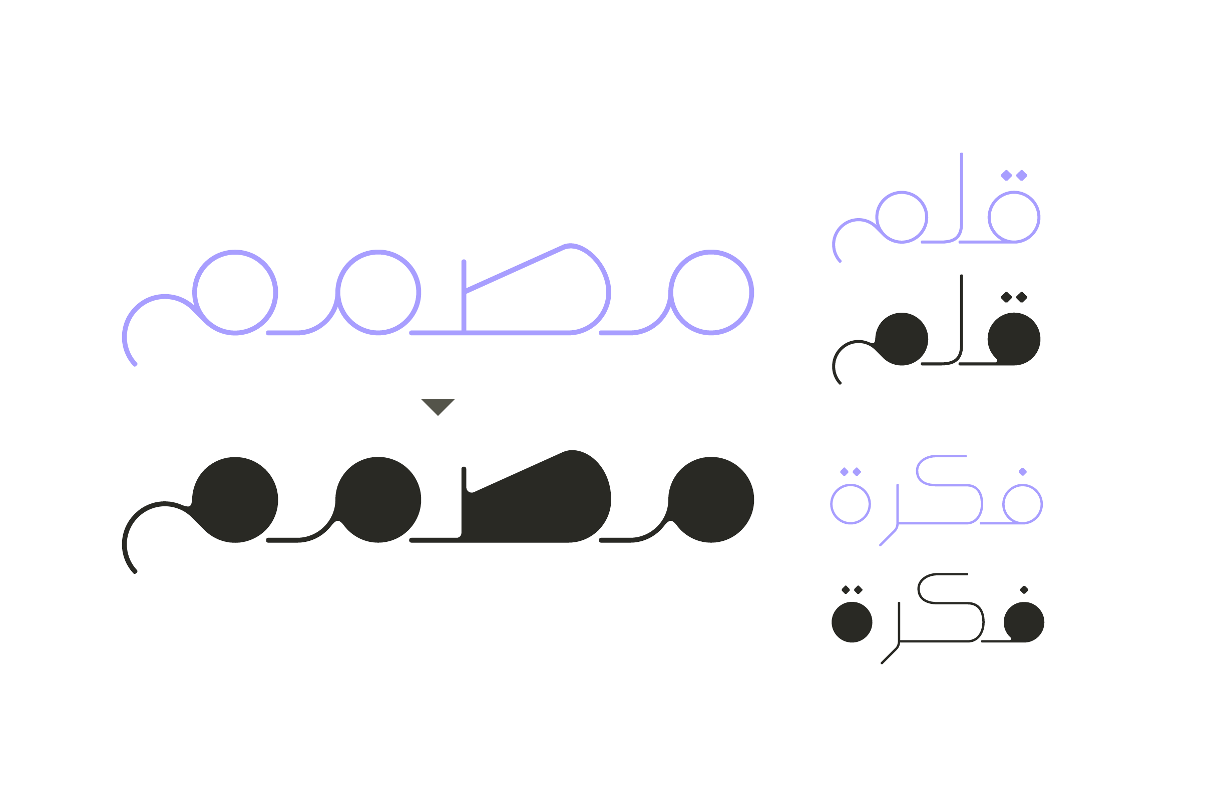 Wahaj - Arabic Font example image 4