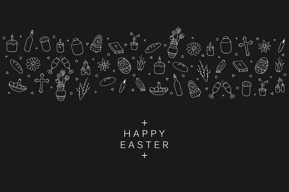 Hand drawn Easter card. example image 2
