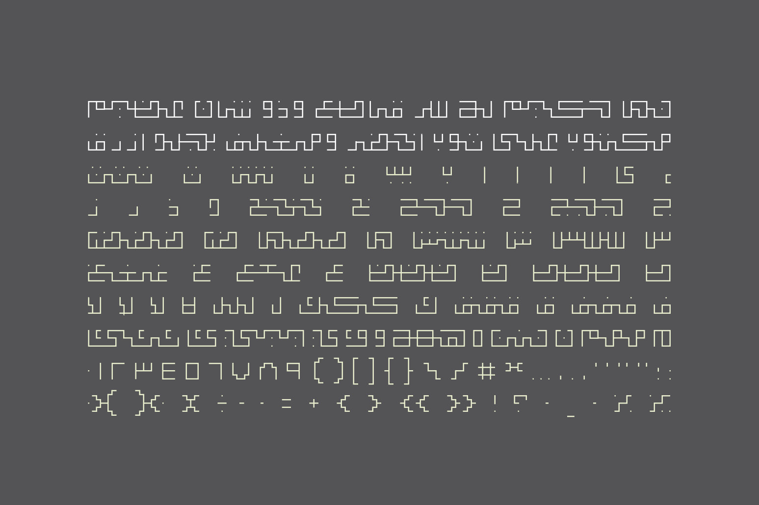 Kufigraph - Arabic Font example image 4