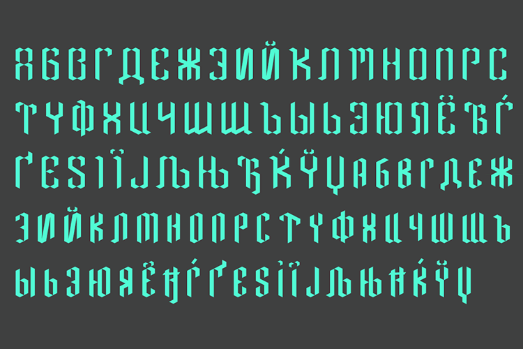 Neo Paralletter Font example image 11