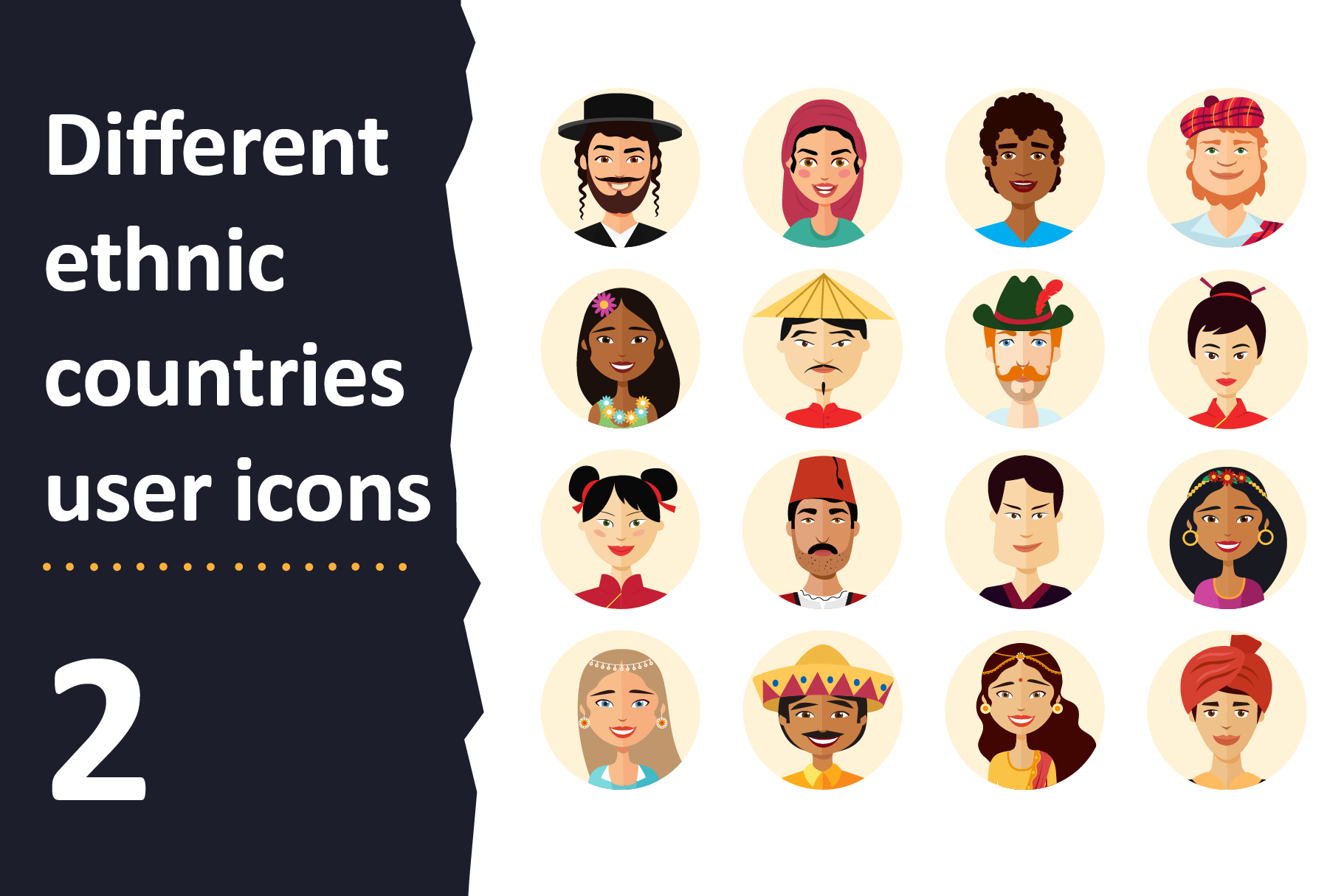 64 Avatar icons vector people collection example image 3