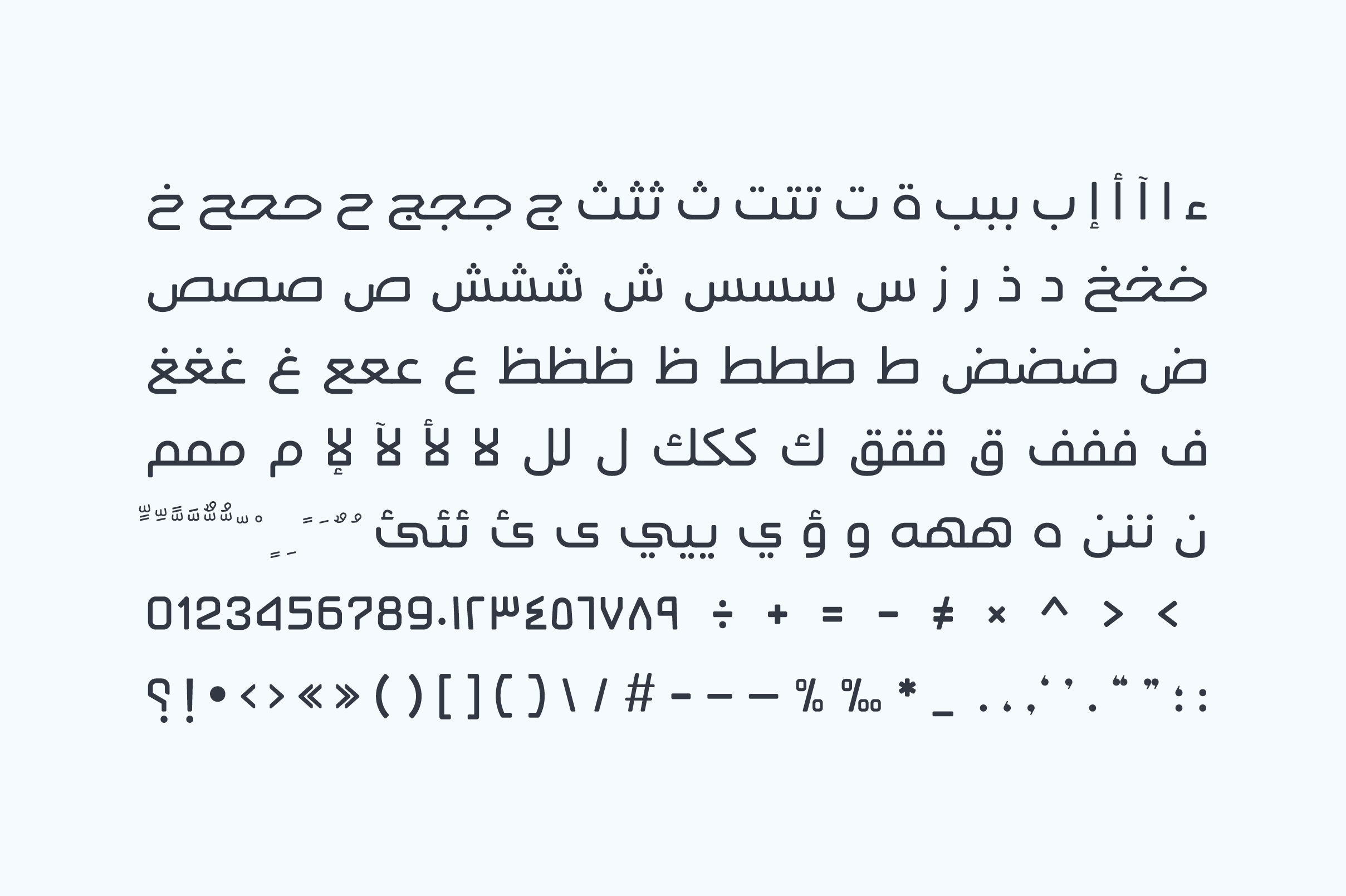 Ahlan - Arabic Typeface example image 8