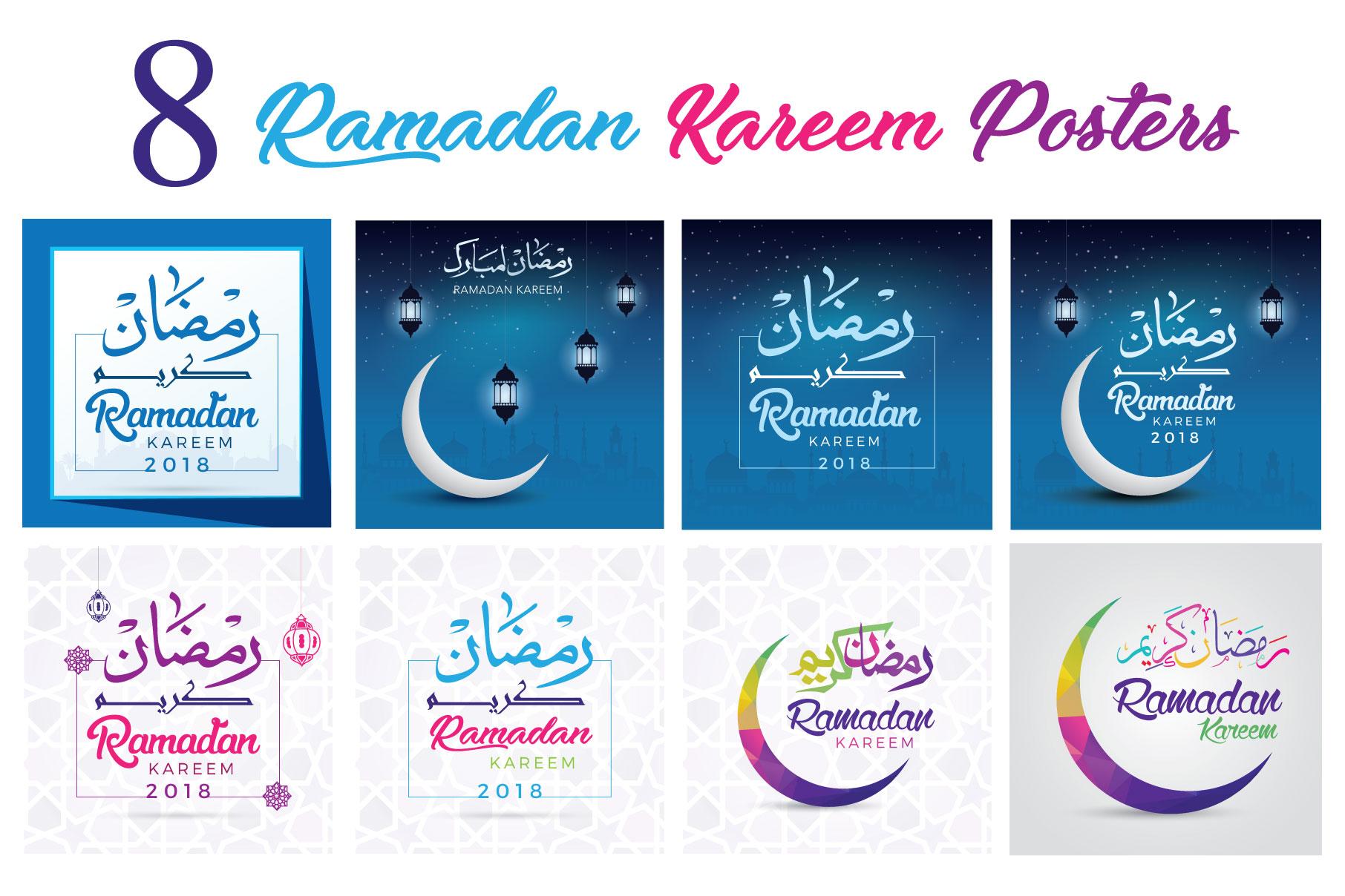 Ramadan Kareem Vector Posters example image 1