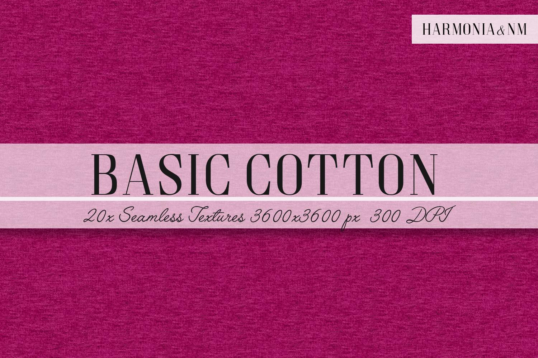 Basic Cotton 20 Seamless Textures example image 3