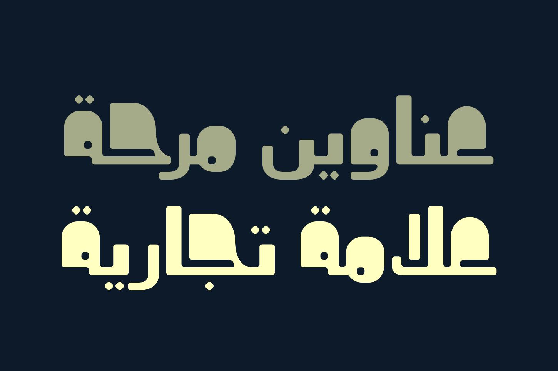 Khorafi - Arabic Font example image 9