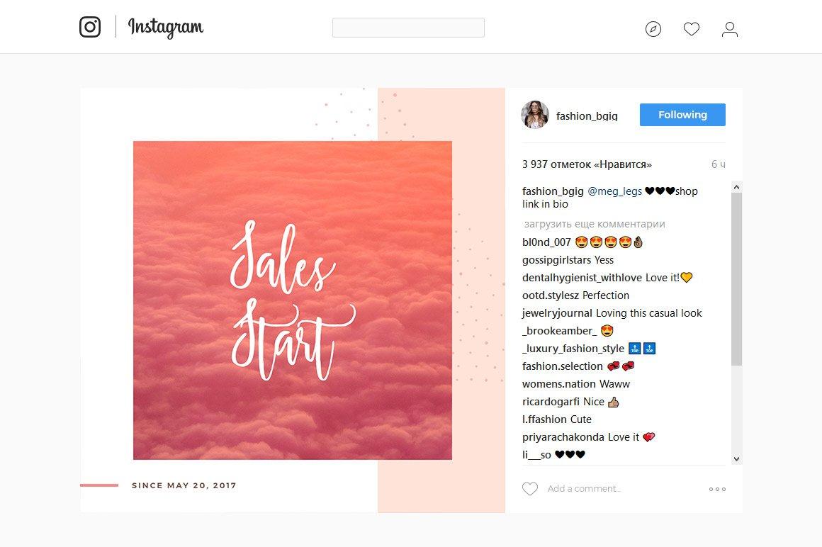 Pink Peach Social Media Designs example image 4