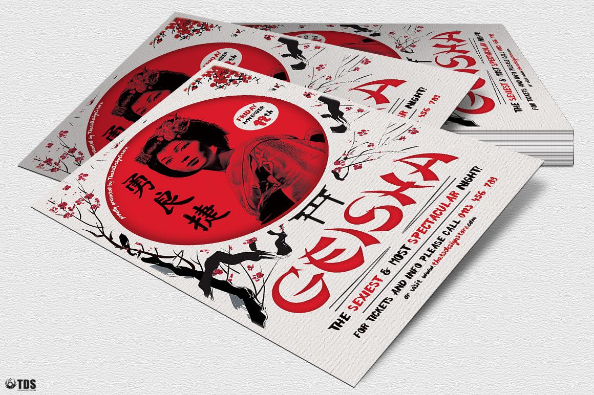 Geisha Night Flyer Template V4  example image 4