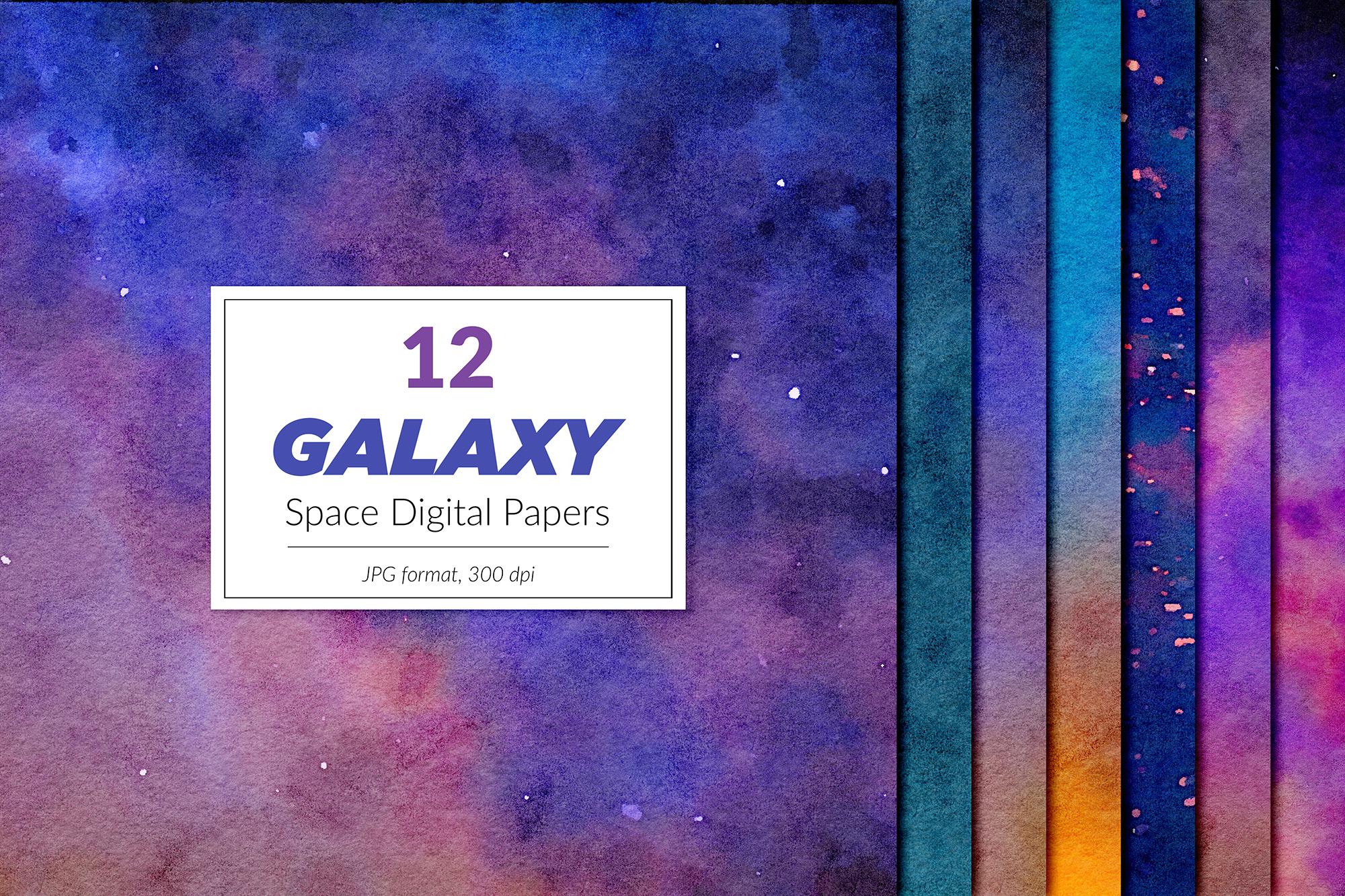 Watercolor Nebula Digital Paper example image 1