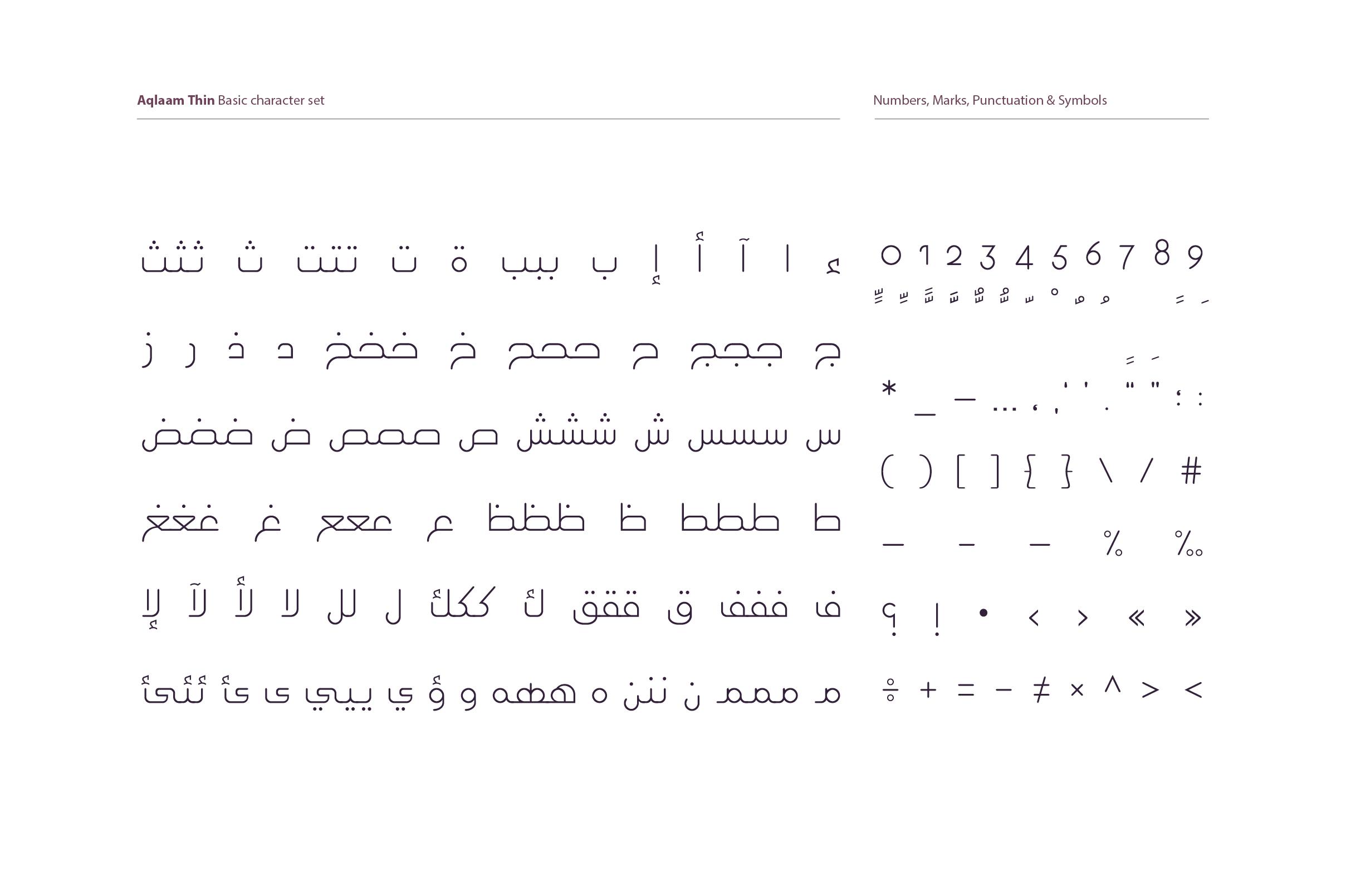 Aqlaam - Arabic Typeface example image 5