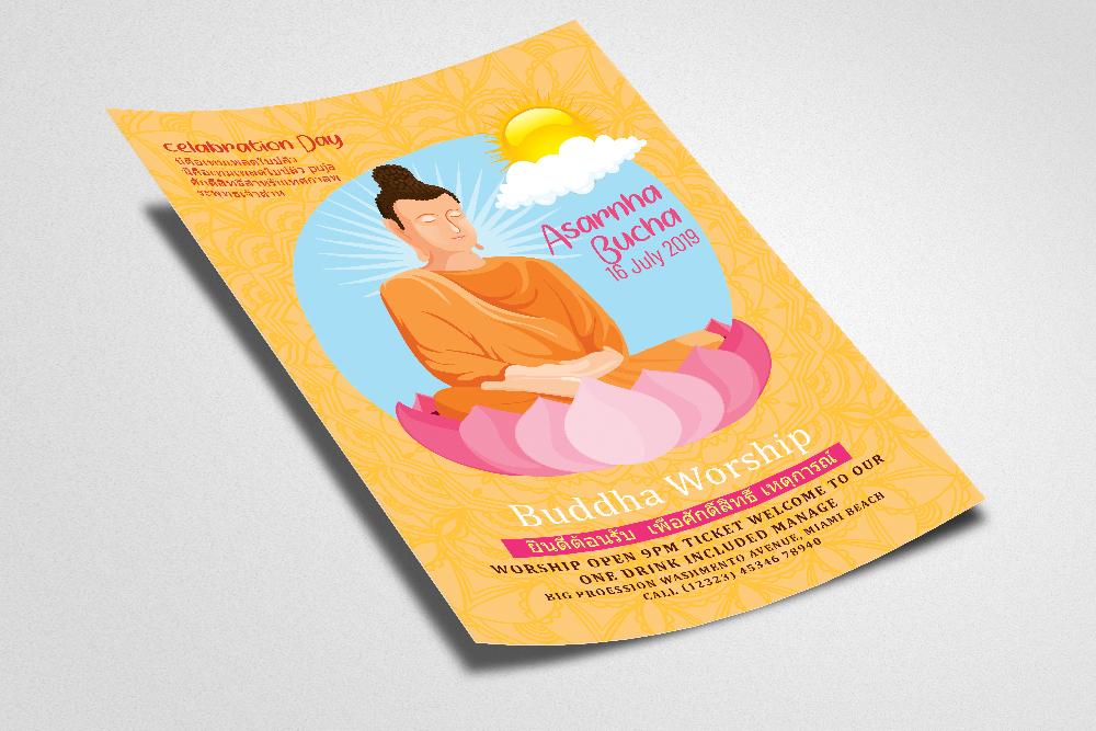 Asarnha Bucha Flyer Template example image 2