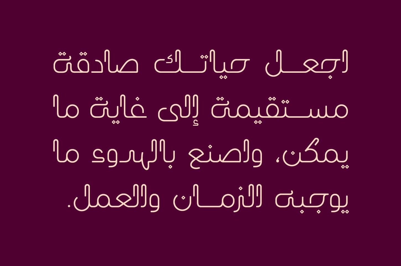 Laftah - Arabic Font example image 3