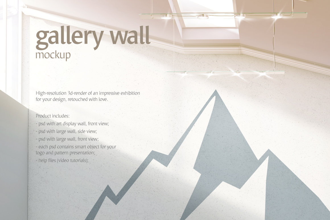 Gallery Wall Mockup example image 2