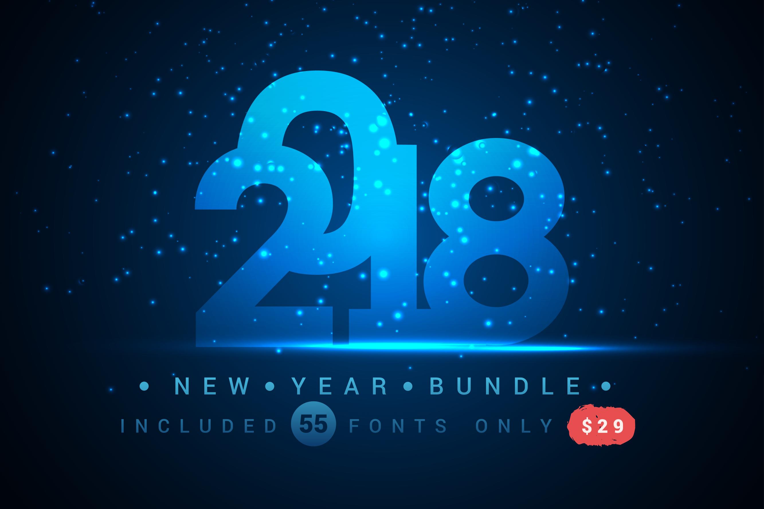 2018 SALE! | New Year Bundle example image 1