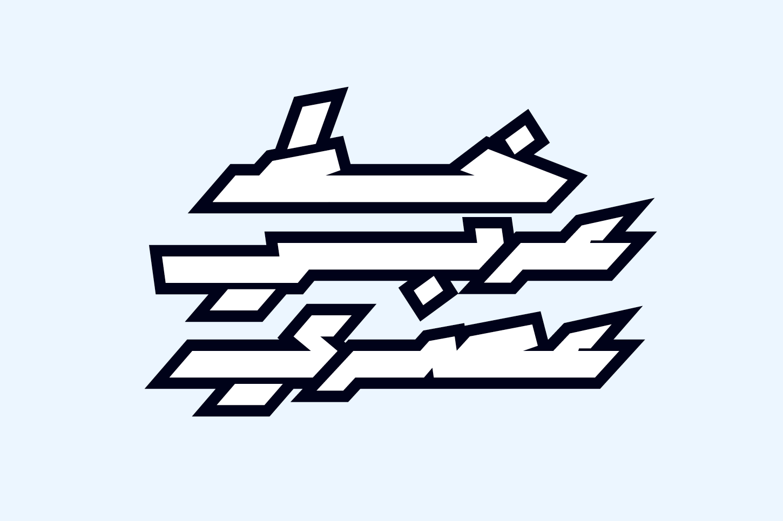 Mawzoon - Arabic Font example image 2