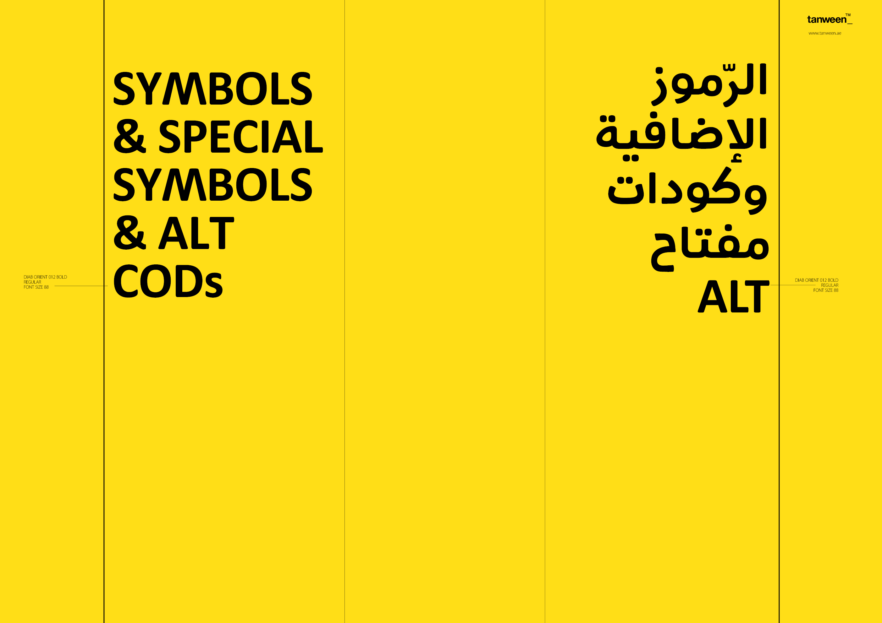Diab Orient 018 Collection/18 font example image 11