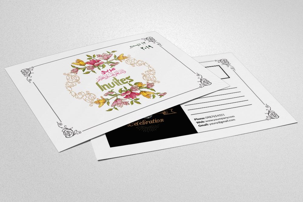 Wedding Invitation Arabic Postcard Template example image 2