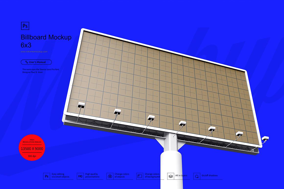 Billboard Mockup 6x3 example image 3