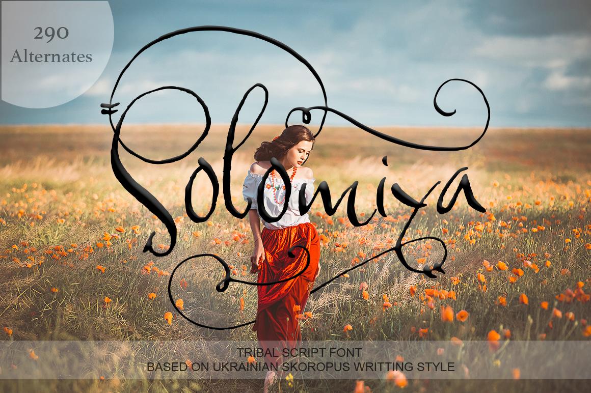 Solomiya.Tribal script font. example image 5