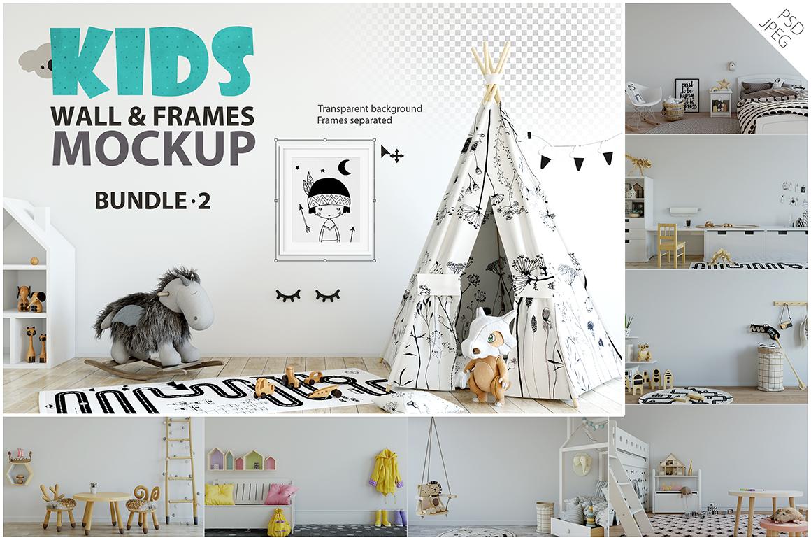 KIDS WALL & FRAMES Mockup Bundle - 2 example image 1