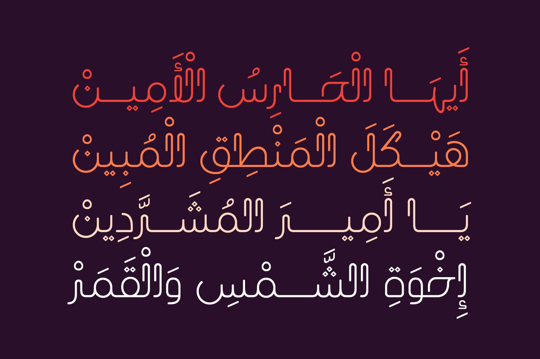Laftah - Arabic Font example image 8