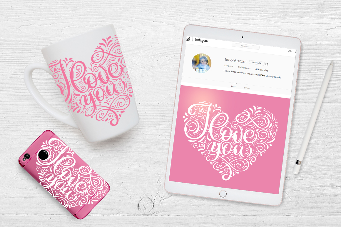 I Love You Vector Valentine Quote SVG example image 2
