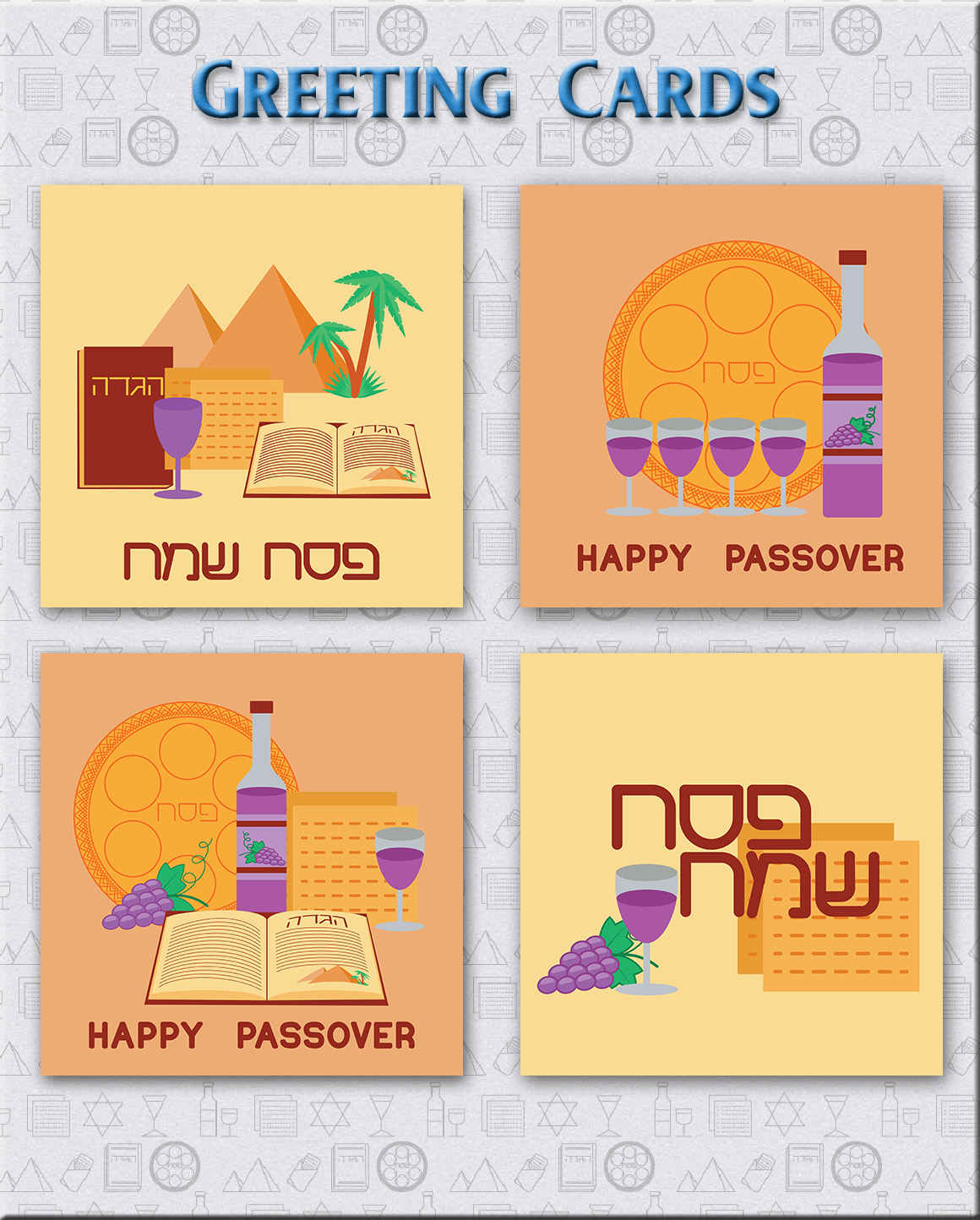 Passover Collection example image 3