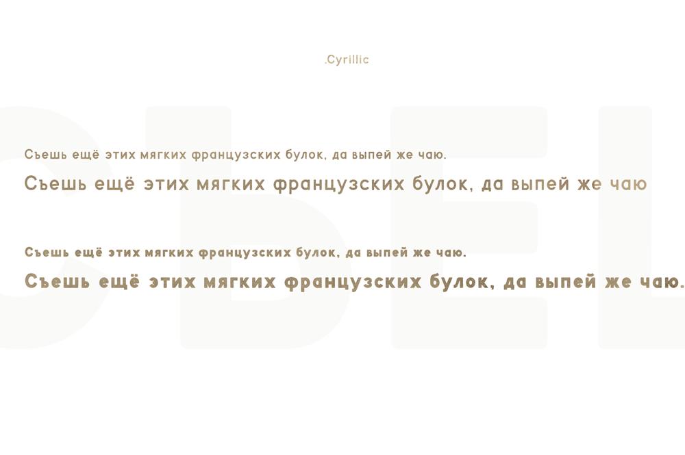 CornerOneTypeface example image 4