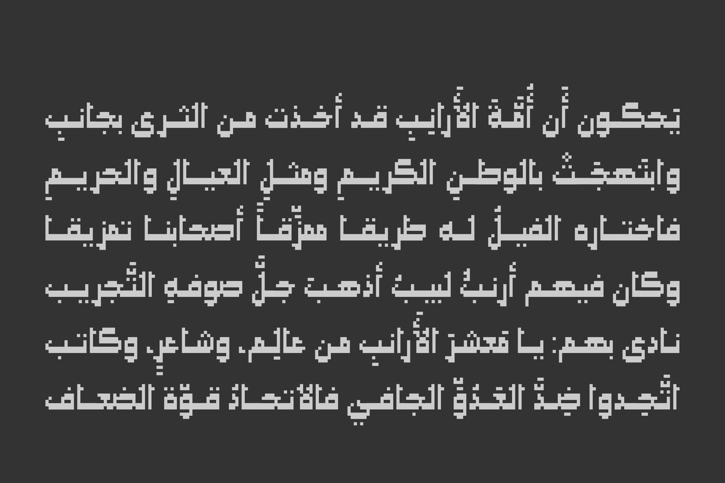 Paxalah - Arabic Font example image 4