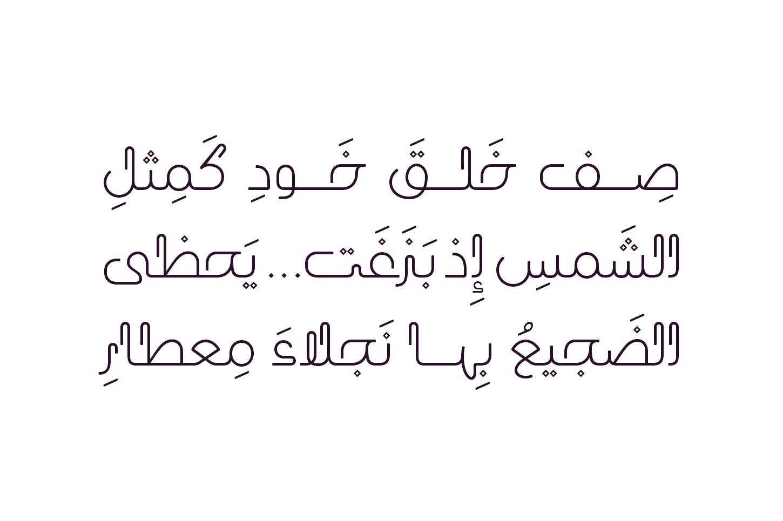 Laftah - Arabic Font example image 7