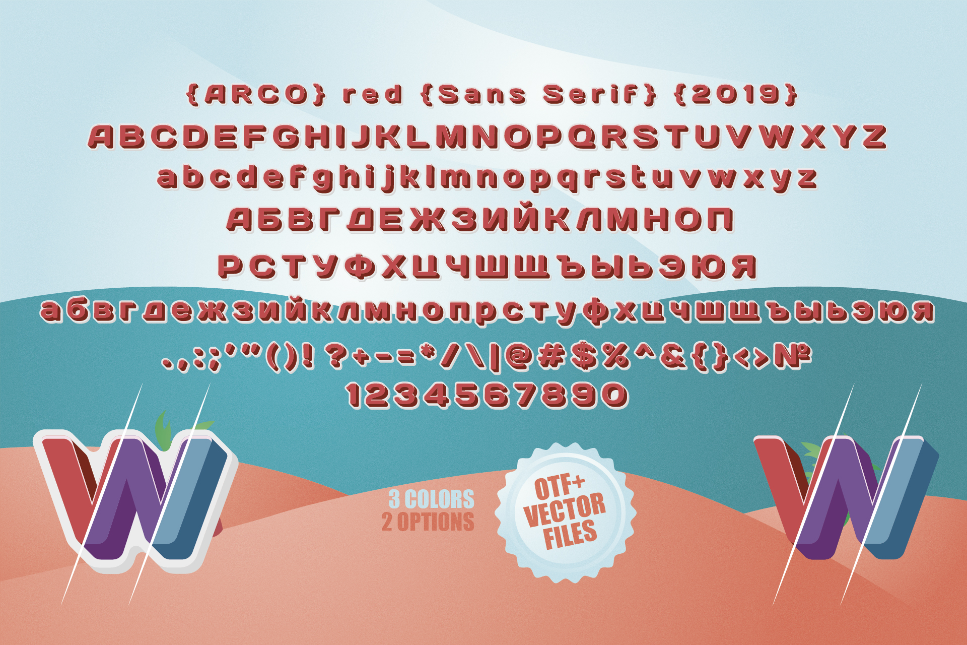 SVG color font - Arco example image 5