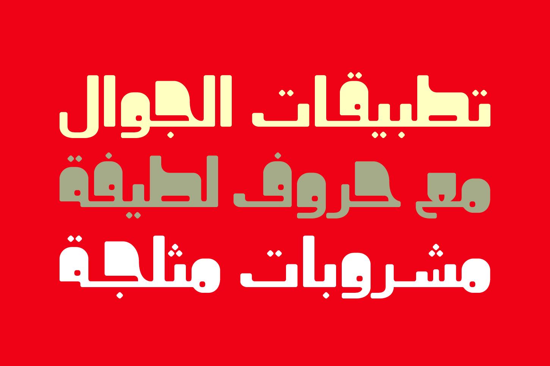 Khorafi - Arabic Font example image 6