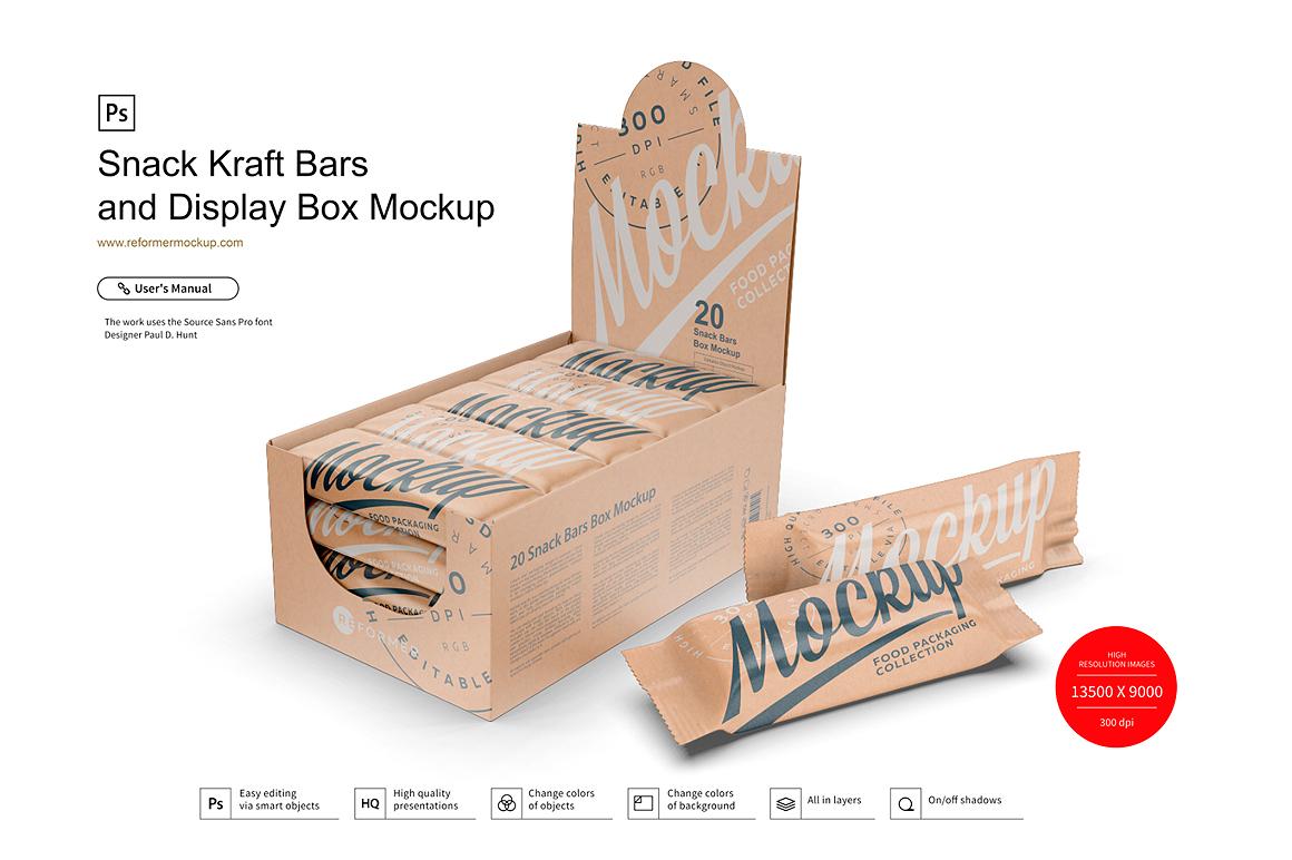 Kraft Snack Bars Box 20x80g Mockup example image 10