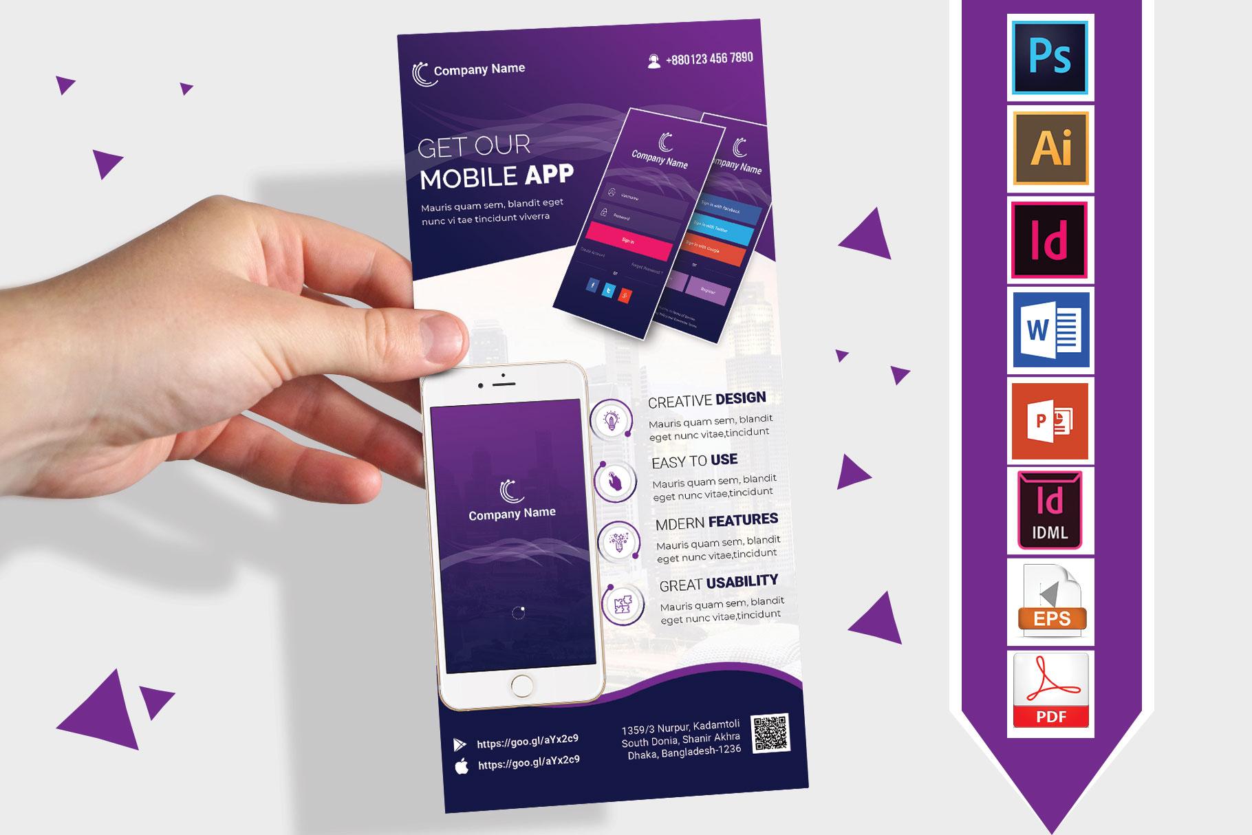 Mobile App Promotion DL Flyer Vol-01 example image 1
