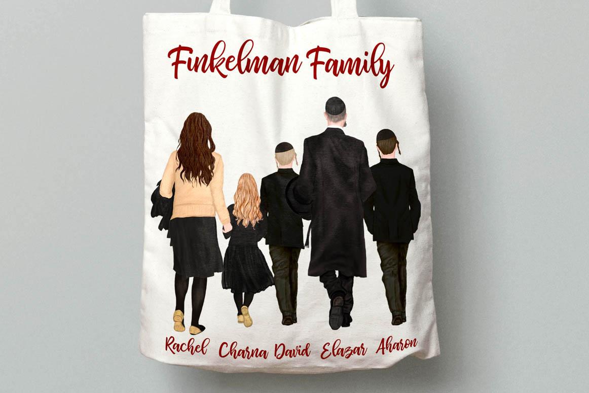 Family clipart, Jewish Family clipart, Yarmulkes clipart example image 5