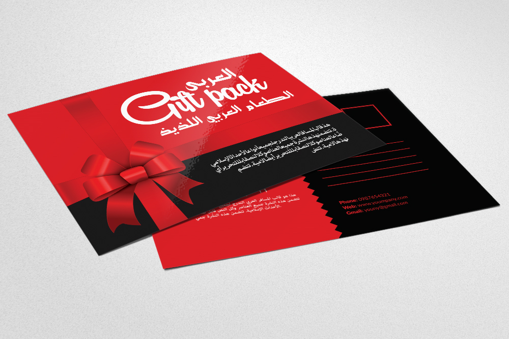 Arabic Gift Postcard Template example image 2