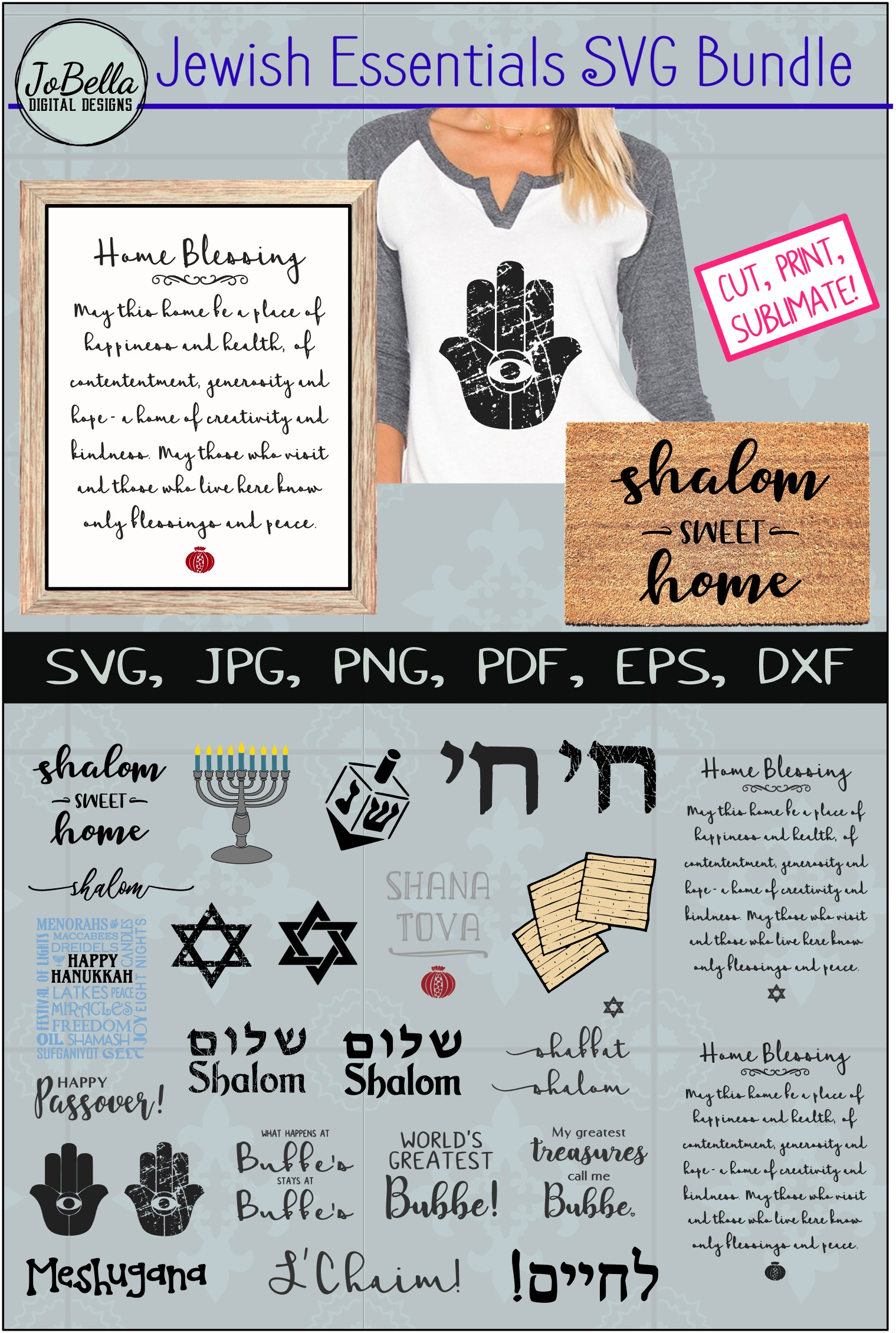 Jewish SVG Bundle, Sublimation PNGs and Printables example image 26