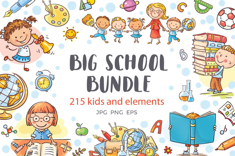 School Bundle example image 1