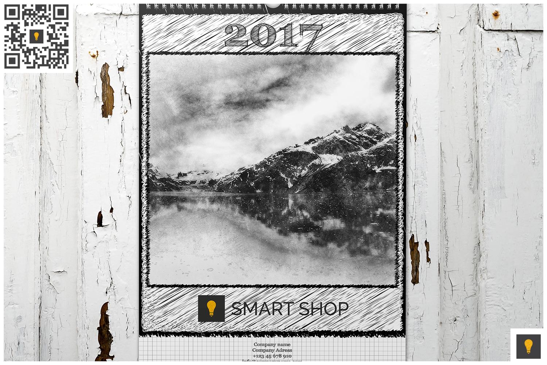 2017 Calendar Bundle (50% OFF) example image 21