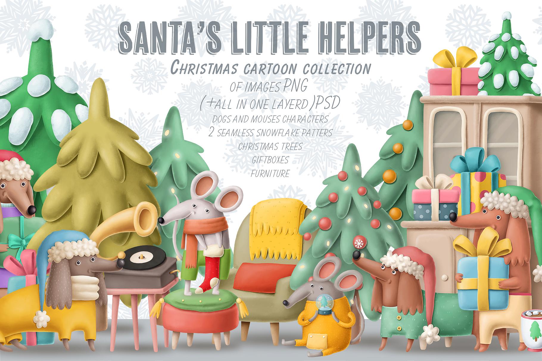 Santa's little helpers example image 1