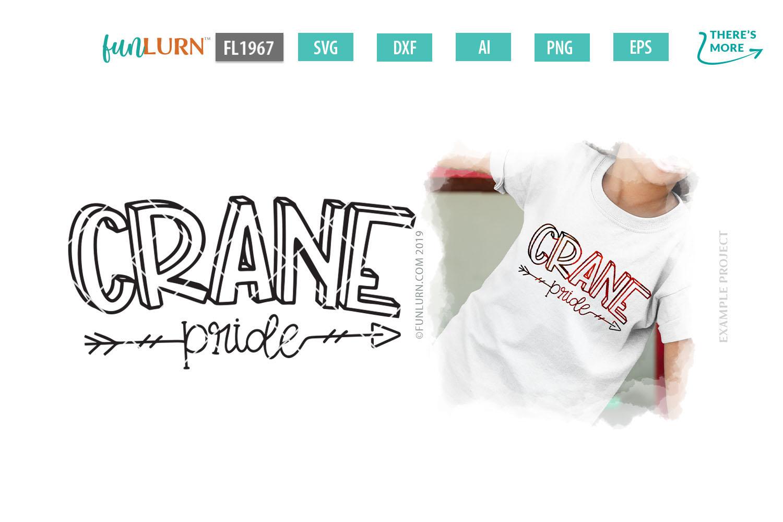 Crane Pride Team SVG Cut File example image 1