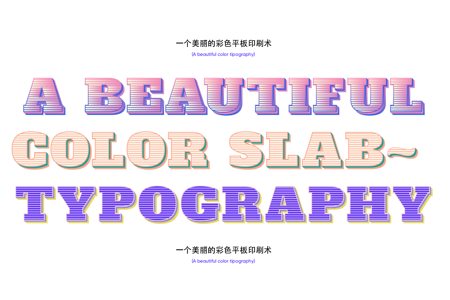 Flux Font example image 6