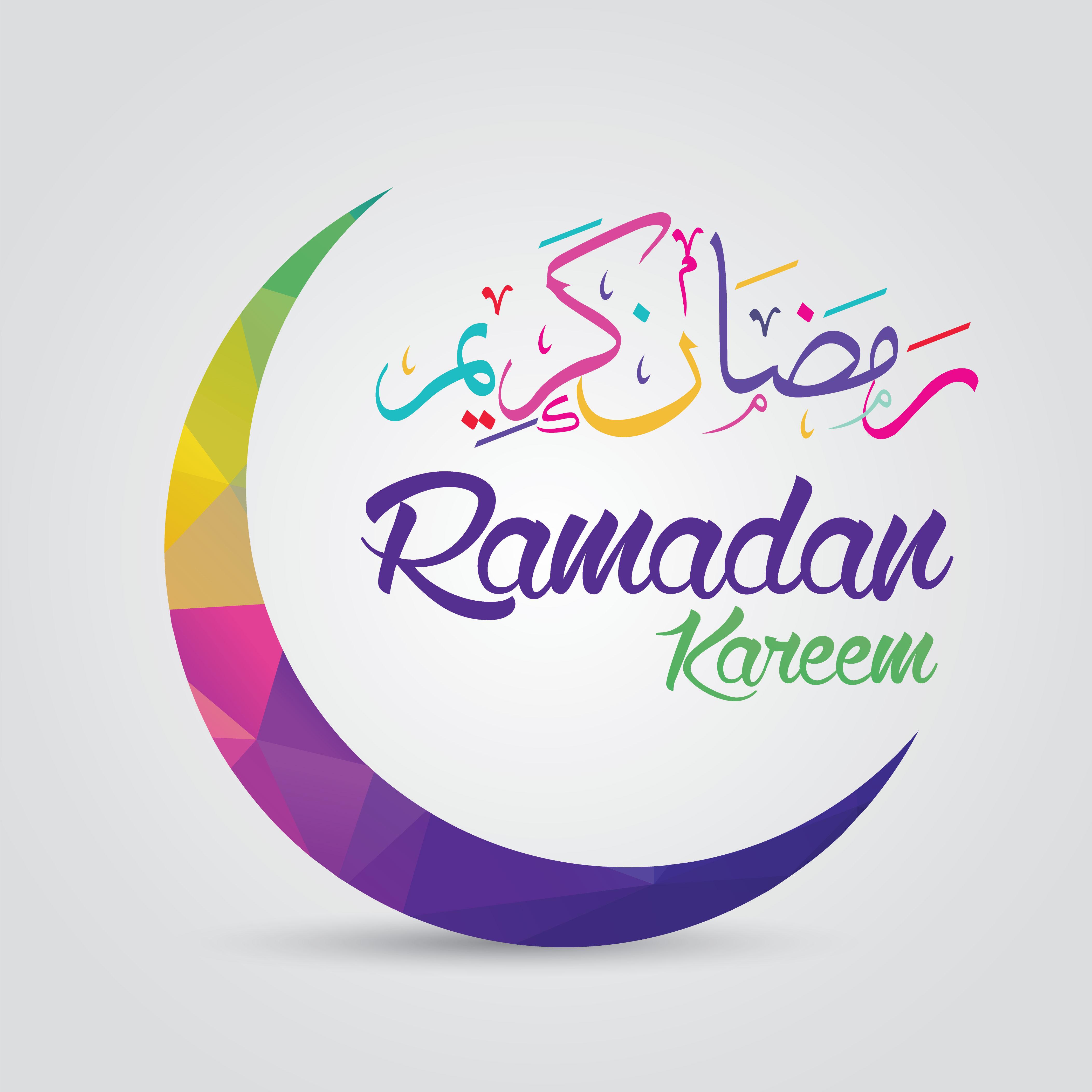 Ramadan Kareem Vector Posters example image 8