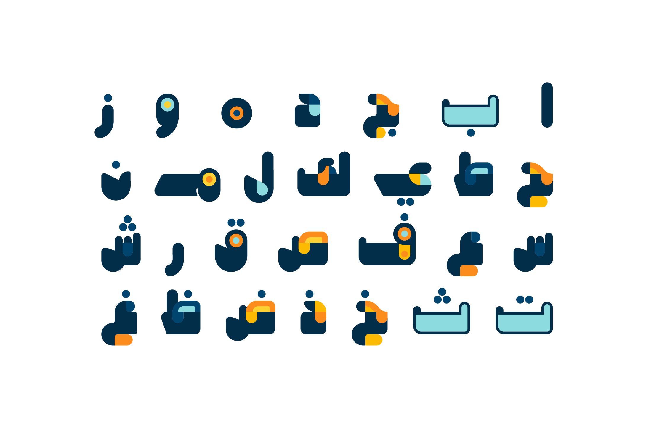 Bahjah - Arabic Colorfont example image 3