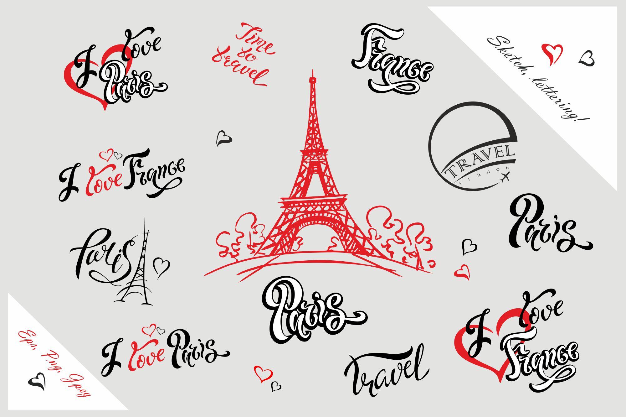 I love Paris. example image 3